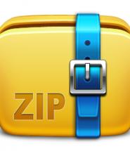 шпаргалка ZIP - приклади